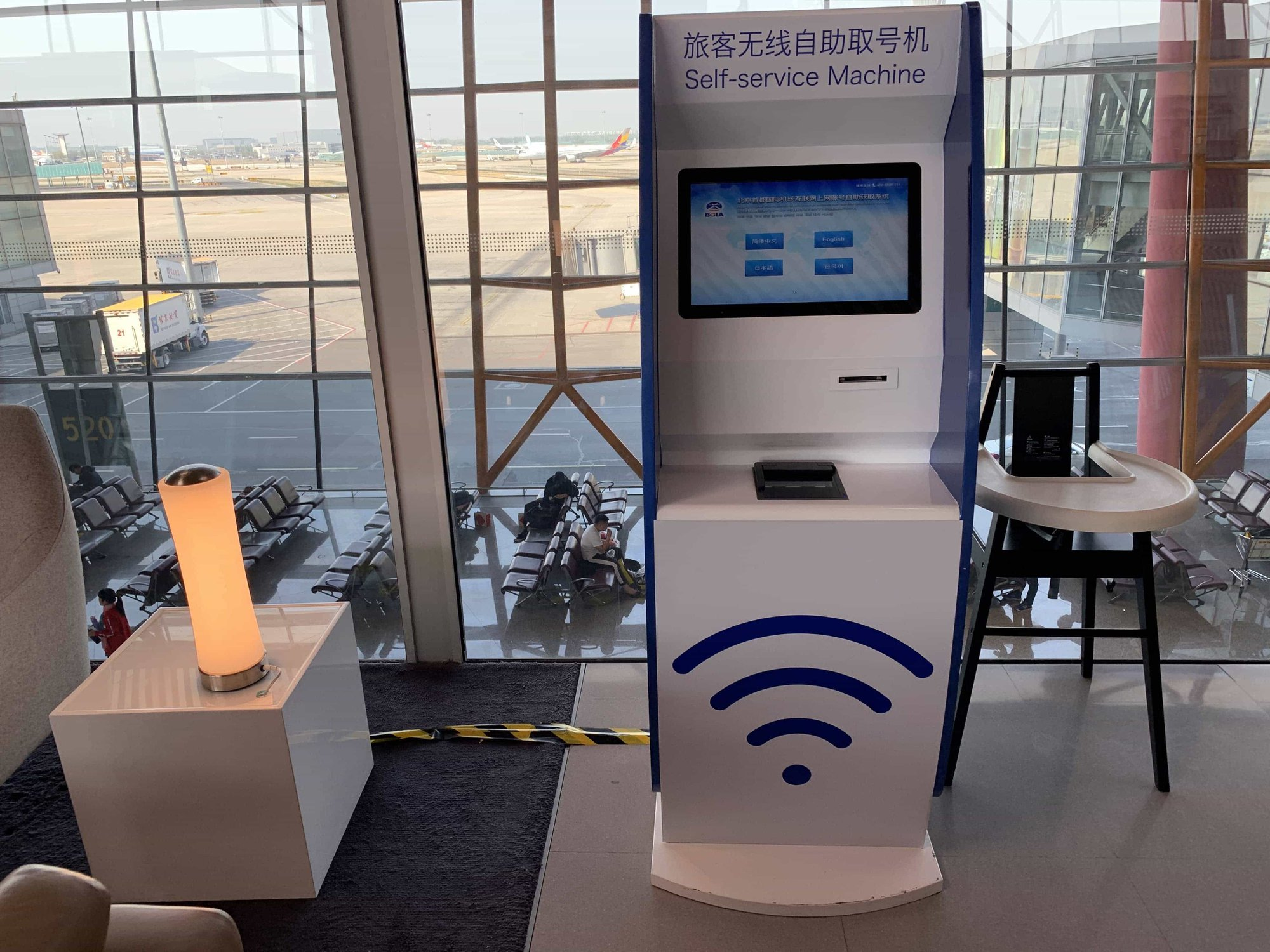 China wants proof of identity to access airport WiFi in Beijing