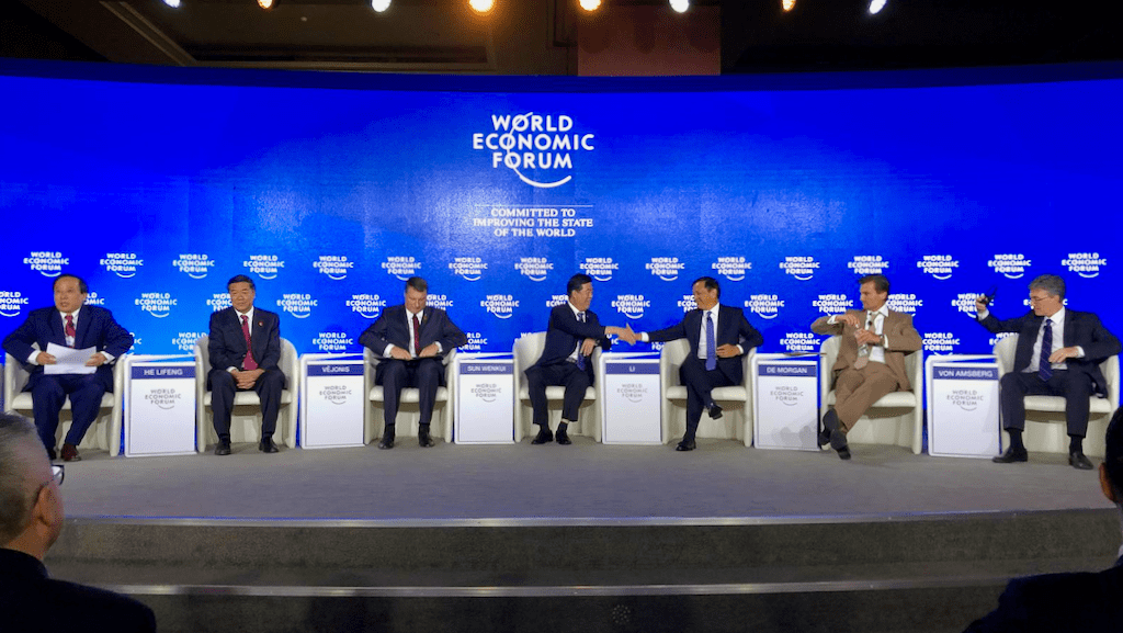 A WEF session in Tianjin, China gets underway in 2018.