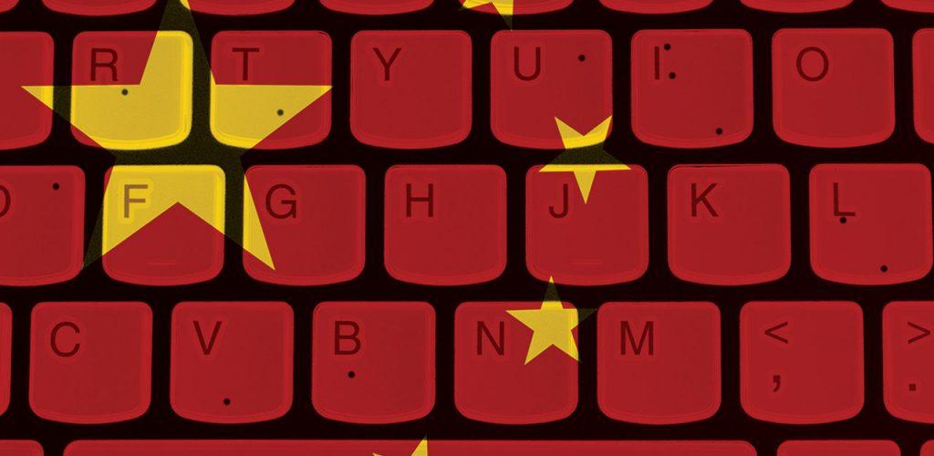 China's Great Firewall